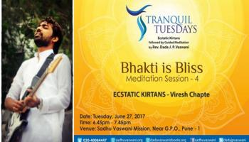 Bhakti is Bliss at Tranquil Tuesdays - June 27, 2017