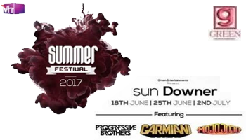 Summer Festival 2017- The Sun Downer - June 25th - June 25, 2017 04:00 PM