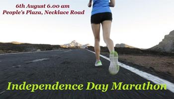 Independence day Marathon