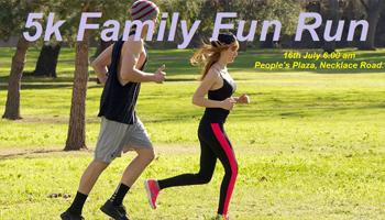 5K Family Fun Run