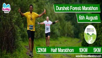 Durshet Forest Marathon 2017