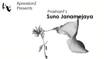 Suno Janamejaya