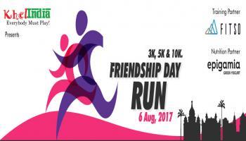 FRIENDSHIP DAY RUN - 6TH AUG, 2017