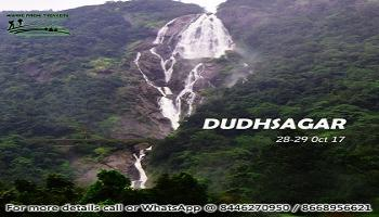 DUDHSAGAR and TAMBDISURLA WATERFALL TREK 28 29 OCT 2017 BY NISARG PREMI TREKKERS