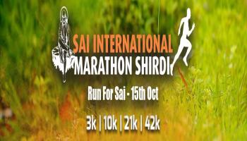 Sai International Marathon Shirdi - October 15, 2017 06:00 AM