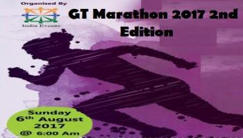 GT Marathon 2017 2nd Edition