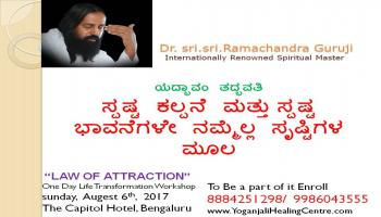Law of Attraction:YAD BHAVAM TAD BHAVATI:You Are What You Think