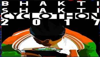 Bhakti Shakti Cyclothon 2017