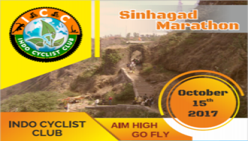 ICC Sinhagad Marathon