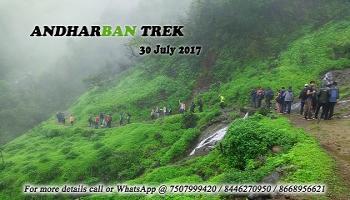 Andharban jungle and waterfall 1 day Trek on Sun 30 July 2017 by NisargPremiTrekkers