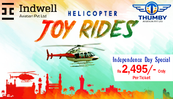 Helicopter Joy Rides - Independence Day Special