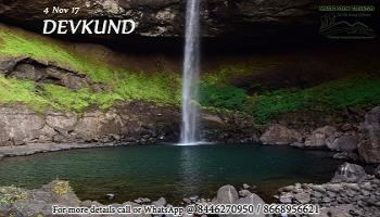 Devkund waterfall 1 day Trek on Sat 04 Nov 2017 by NisargPremiTrekkers