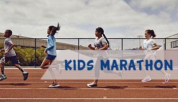 Kids Marathon 2017