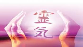 HolyFire  Usui Reiki Level 1 and 2 Workshop