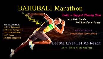 Bahubali Marathon - Run for Education