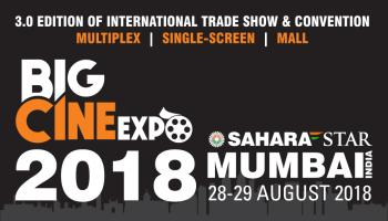 BIG CINE EXPO 2018