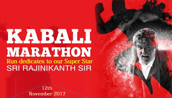 Kabali Marathon - Run for Education