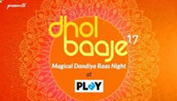 Dhol Baaje - 2017