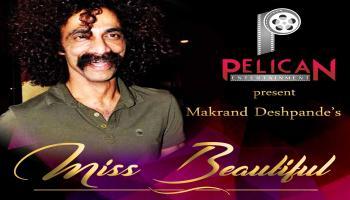 Miss Beautiful play Pelican Entertainment
