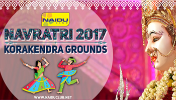 Naidu Club Korakendra navratri 2017