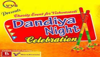 DANDIYA NIGHT CELEBRATION  @ MAHALAXMI LAWNS, KHARADI