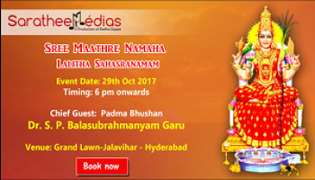 Sree Maathre Namaha (Lalitha Sahasranamam)