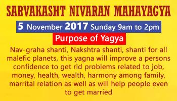 Sarvakasht Nivaran Mahayagya