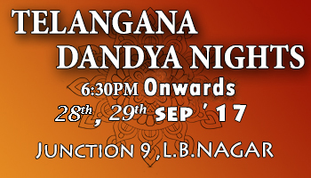 Telangana Dandiya Nights 2K17