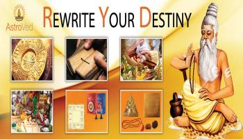 Nadi Astrology from AstroVed.com - Authentic Spiritual Service Provider