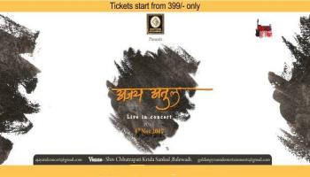 Ajay Atul Live In Concert 2017