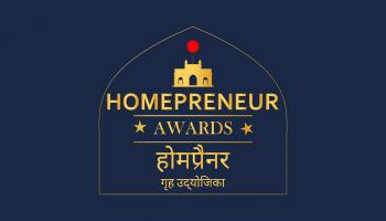 Homepreneur Awards - Mumbai