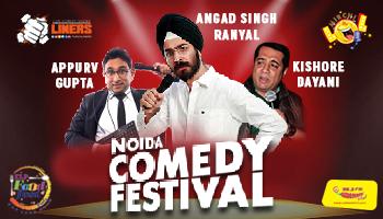 Punchliners Mirchi LOL Noida Comedy Festival feat Angad Singh Ranyal, Appurv Gupta and Kishore Dayani