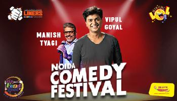 Punchliners Mirchi LOL Noida Comedy Festival feat Vipul Goyal And Manish Tyagi
