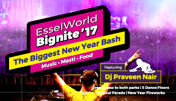 EsselWorld Bignite2017
