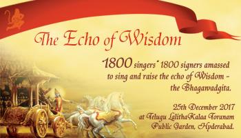 The Echo Of Wisdom - BhagawadGita