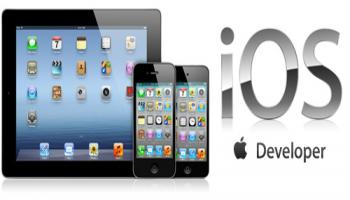 Certificate Course in iOS App Development