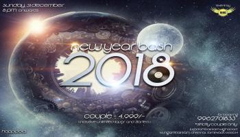 New Year Bash : 2018