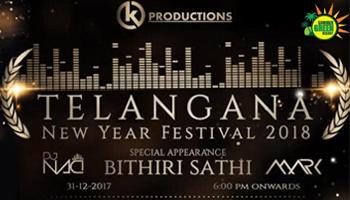Telangana New Year Festival 2018 at Summer Green Resorts
