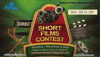 AEM International Short Film Contest 2017