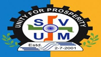 SVUM International Trade Show 2018 at Ahmedabad