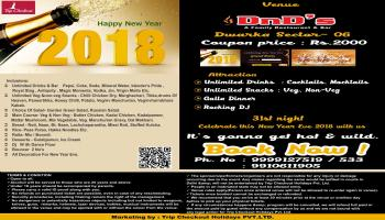 New Year Event 2018