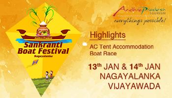 Nagayalanka Sankranti Boat Festival