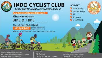 Ghorwadeshwar Bike and Hike 2018