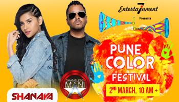 Pune Color Festival 2018