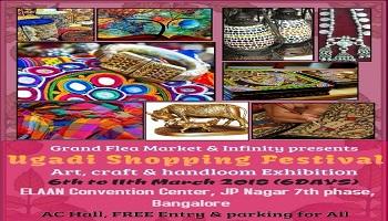 Ugadi Shopping Festival