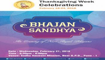 Bhajan Sandhya by accomplished singers - February 21, 2018