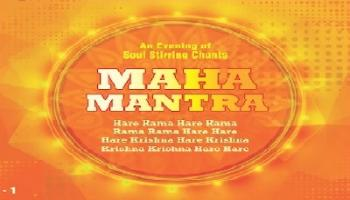 Mahamantra Kirtan and Meditation on 23rd February 2018