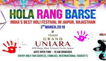 Hola Rang Barse