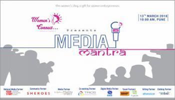 Media Mantra