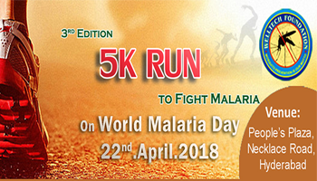 5K RUN TO FIGHT MALARIA - 3RD EDITION